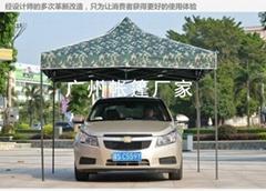 廣州帳篷廠家
