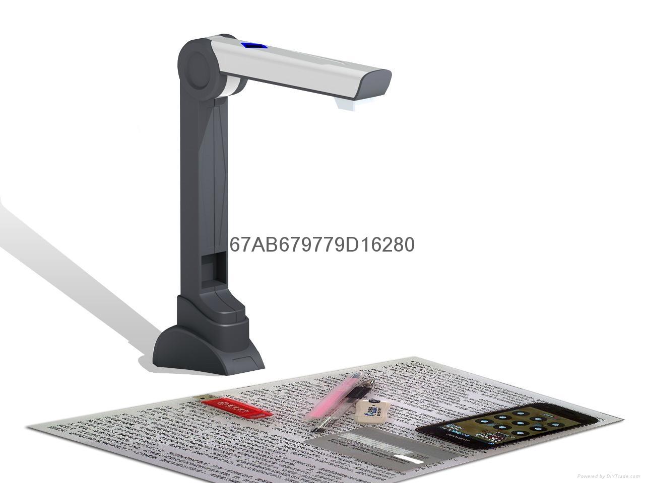 枫林M500A高拍仪 5