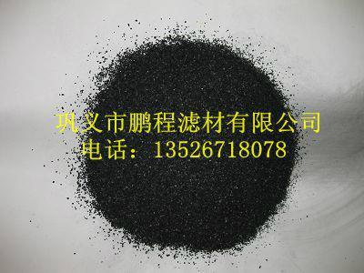 鵬程廠家果殼活性炭 1