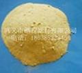 鄂爾多斯聚合硫酸鐵