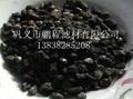 北京海綿鐵濾料廠家