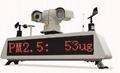 ZS4C車載式揚塵噪聲監測系統
