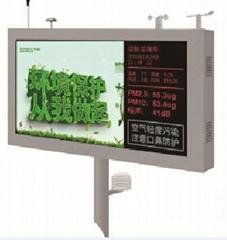戶外LED顯示發布屏幕