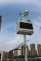 ZS4T地鐵施工揚塵噪聲監測