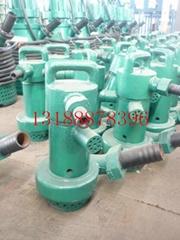 FQW15-35/K矿用风动涡轮潜水泵