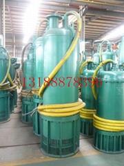 315KW大型矿用防爆潜水排污泵 厂家供应