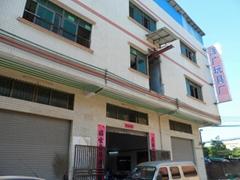 Dongguang ZeGuang plush toys factory