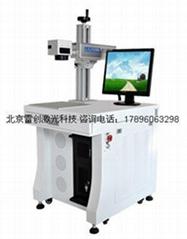 北京镭杰明激光牌光纤激光打标机