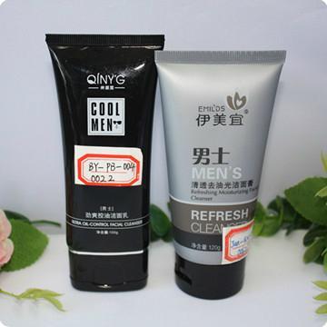 Various Size Cosmetic Plastic PE tube Hand Cream Tube 1