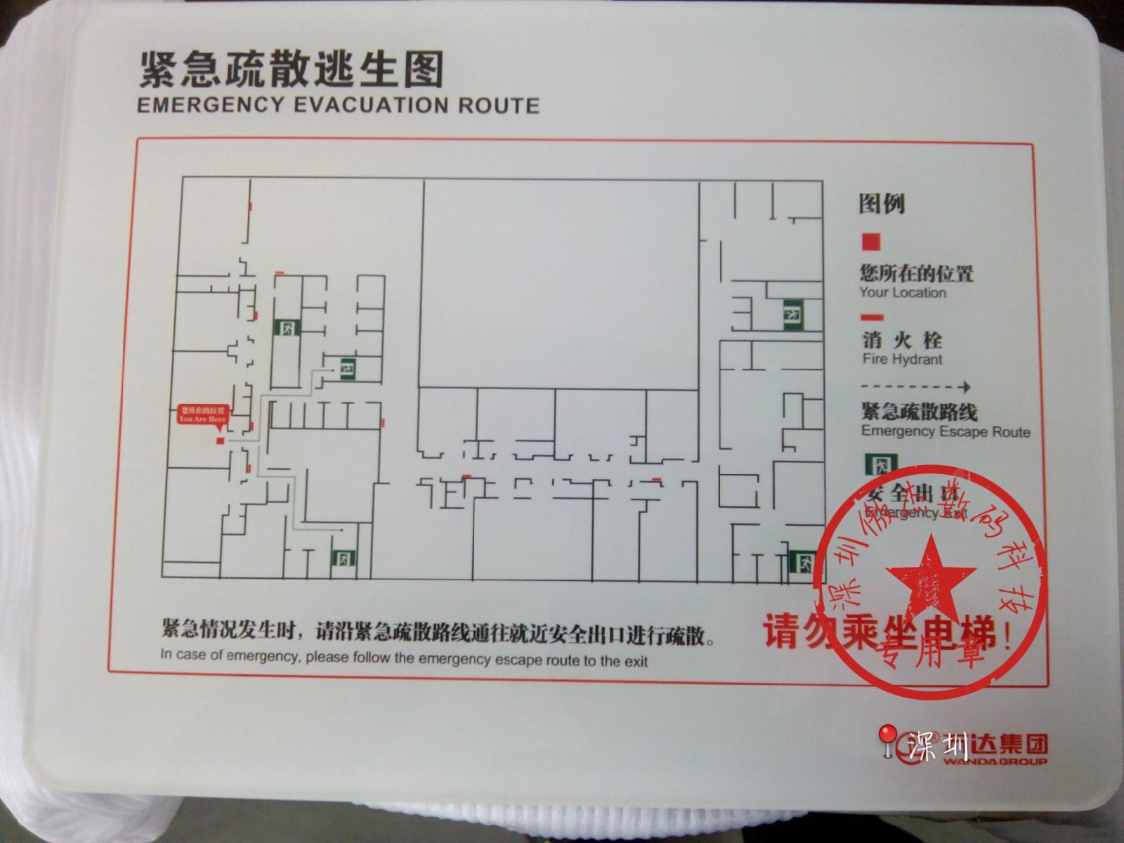 深圳傲杰供應有機板彩繪加工 2