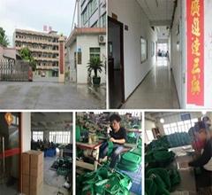 Xinmao Packaging Products (Dongguan) Co.,Ltd.