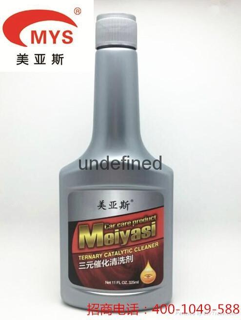 汽车养护美亚斯三元催化清洗剂   洗车液 3