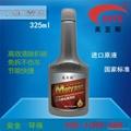 汽車養護美亞斯三元催化清洗劑