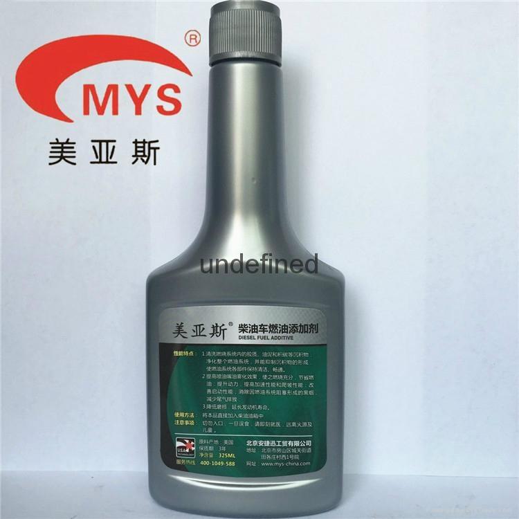 美亞斯發動機燃油添加劑 1