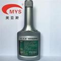 美亞斯發動機燃油添加劑
