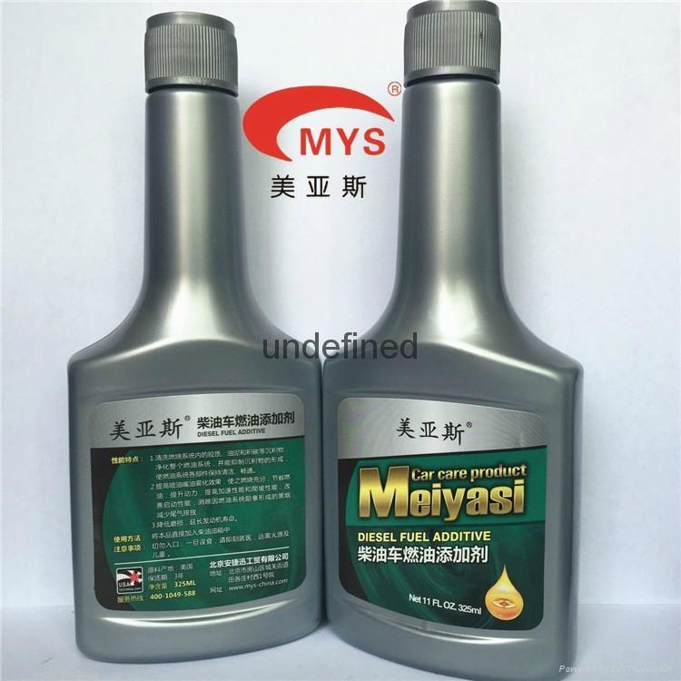 美亞斯發動機燃油添加劑 2