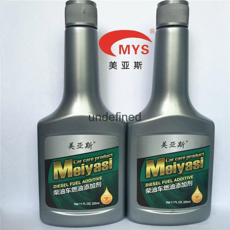美亞斯發動機燃油添加劑 3