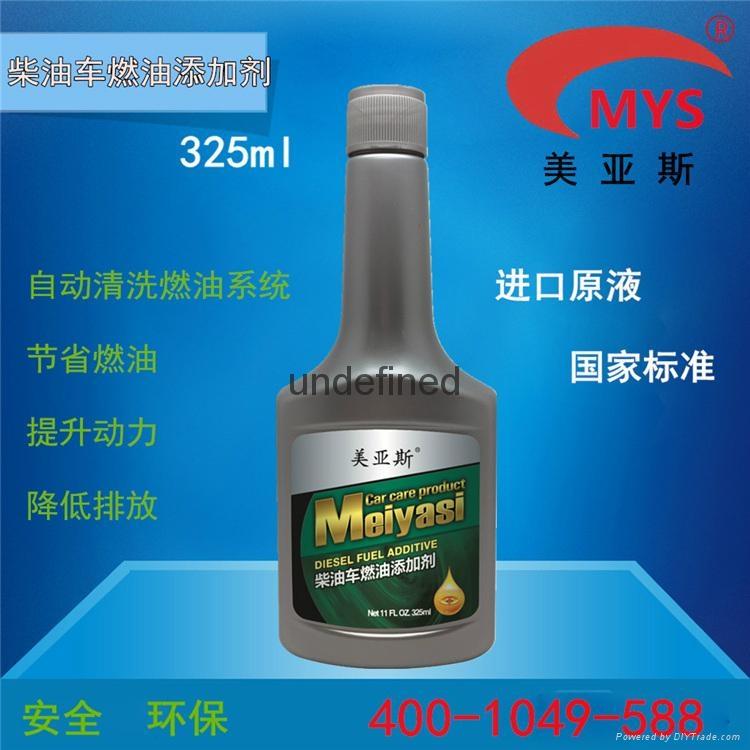 美亞斯發動機燃油添加劑 4