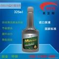 美亚斯发动机燃油添加剂 4