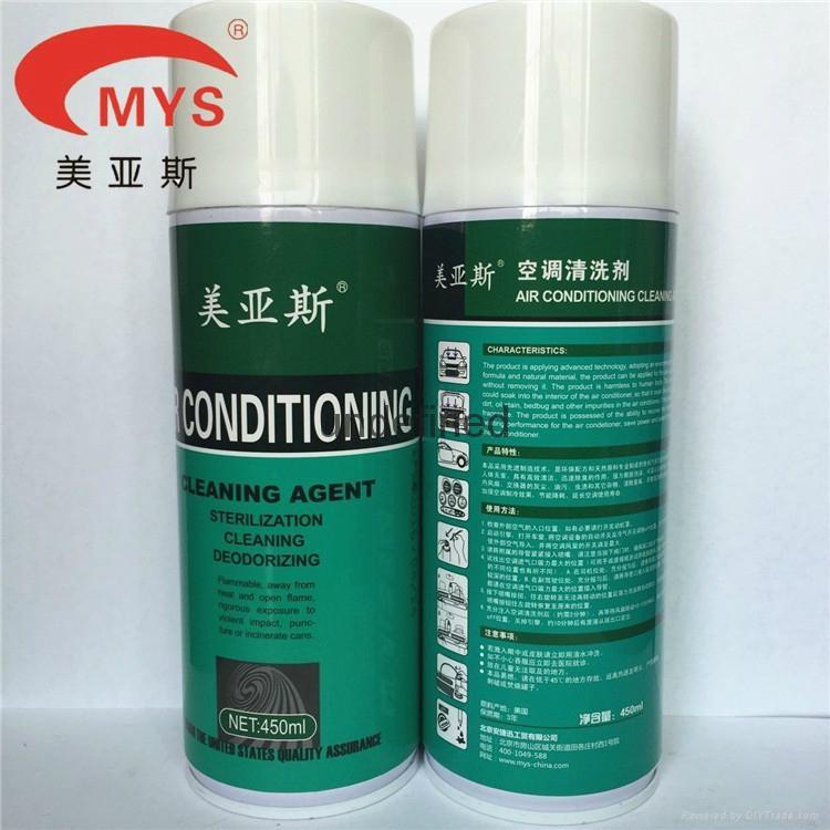 美亞斯空調清洗劑 3