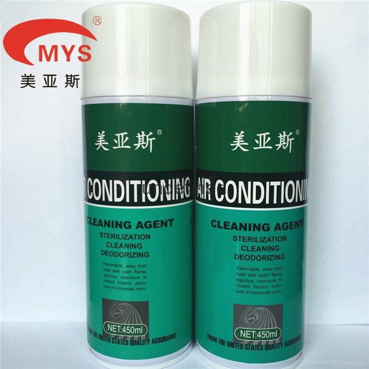 美亚斯空调清洗剂 4