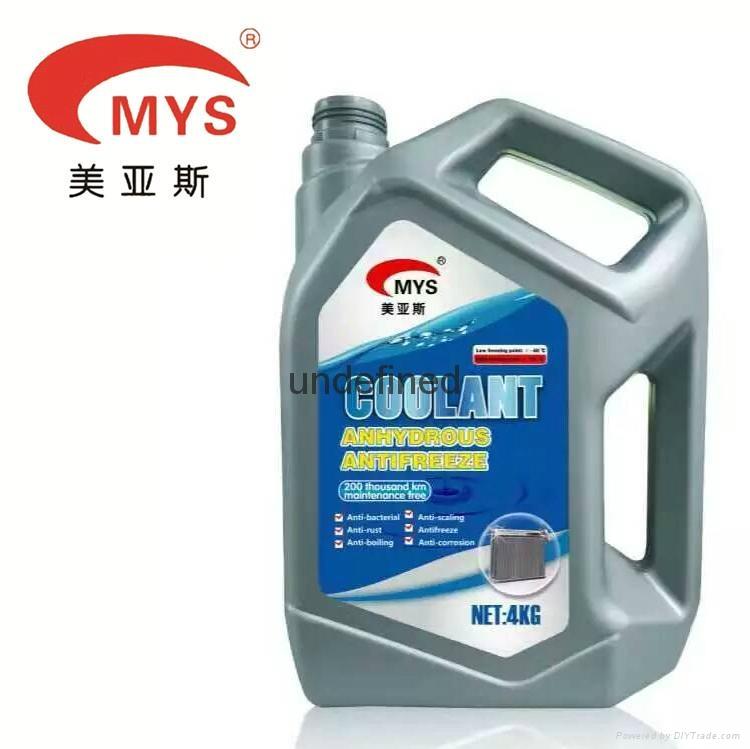 主流產品油性無水防凍液美亞斯 2