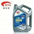主流产品油性无水防冻液美亚斯 2