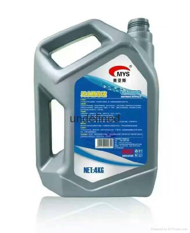 廠家直銷美亞斯無水防凍液 2