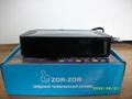 High quality DVB-T2/ C free to air set