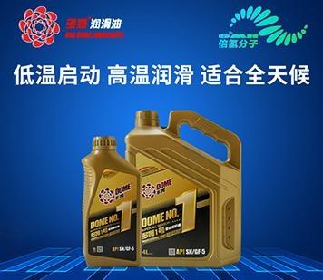 多姆1號全合成機油 SN/GF-5 5w30 車用潤滑油 汽車發動機油 合成機油 1