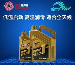 多姆1號全合成機油 SN/GF-5 5w30 車用潤滑油 汽車發動機油 合成機油