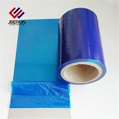 藍膜保護膜