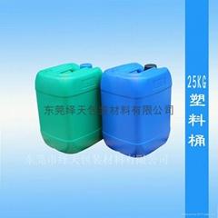 25L升白色塑料桶 25KG公斤化工塑料桶 圓方形食品級桶