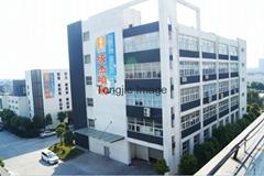 Shanghai Tongjie Image Production Co.,Ltd