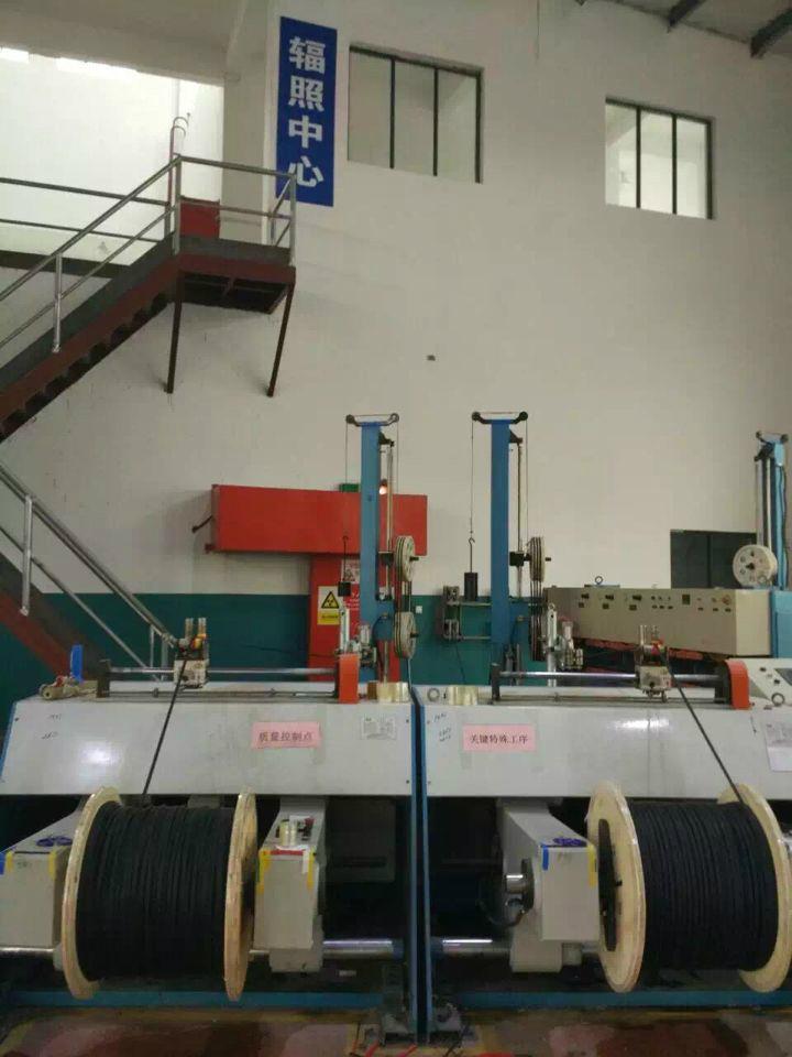 金友JYPV-YJV1*240電力電纜 3