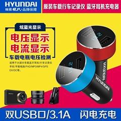 厂家直销 HYUNDAI韩国现代 车载充电器(HY-36)
