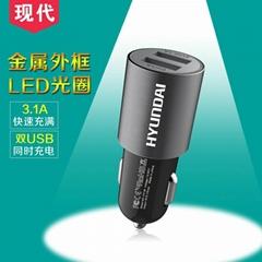 厂家直销 HYUNDAI韩国现代 车载 一分二充电器(HY-28)
