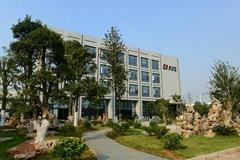 Hubei Fengjiashan Wollastonite Fiber Co., Ltd