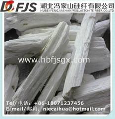 供應大冶馮家山大晶體高長徑比硅灰石原礦