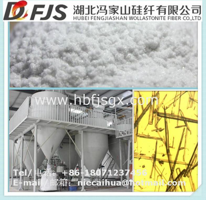 supply hubei daye fengjiashan WFB ultrafine wollastonite 1