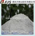 supply hubei daye fengjiashan WFB ultrafine wollastonite 3