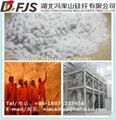 supply hubei daye fengjiashan WFB ultrafine wollastonite 4