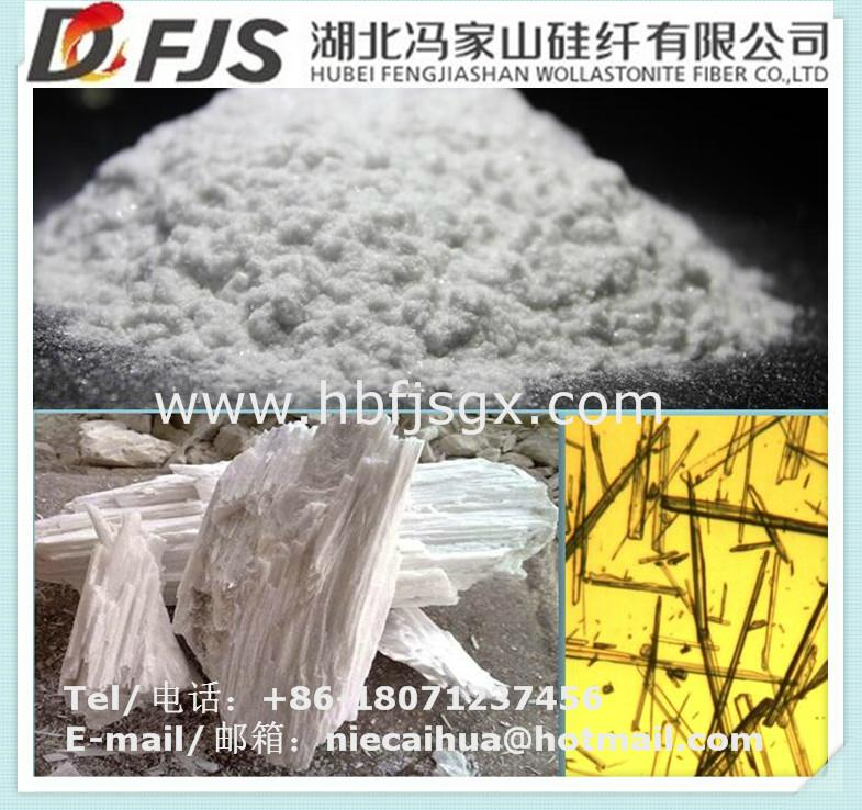 wholesale FENGJISHAN surface treated wollastonite powder 2