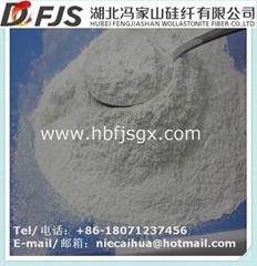 批發供應馮家山WFC表面改性硅灰石粉