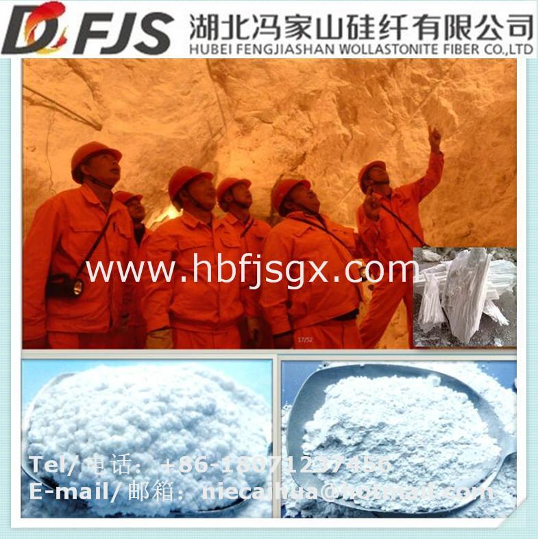 wholesale FENGJISHAN surface treated wollastonite powder 4