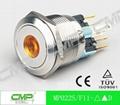 22mm Waterproof Illuminated LED Momentary Metal Push Button Switch 5
