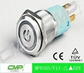 16mm ring illuminated led stainless steel waterproof push button switch 4