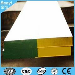 D5 alloy tool steel  die steel  mould steel  Steel bar  steel plate