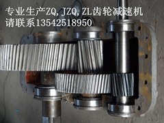 ZL减速机配件