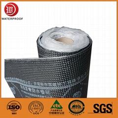 flexible basement waterproofing